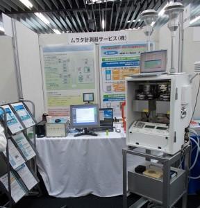 DSCN0009-2
